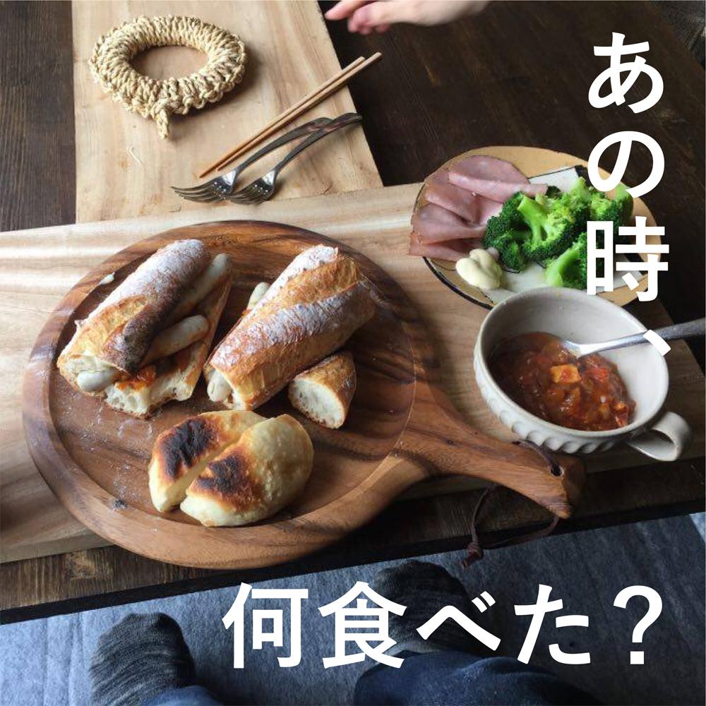 あの時、何食べた?―平成28年熊本地震「丸尾の食卓」アーカイブ展