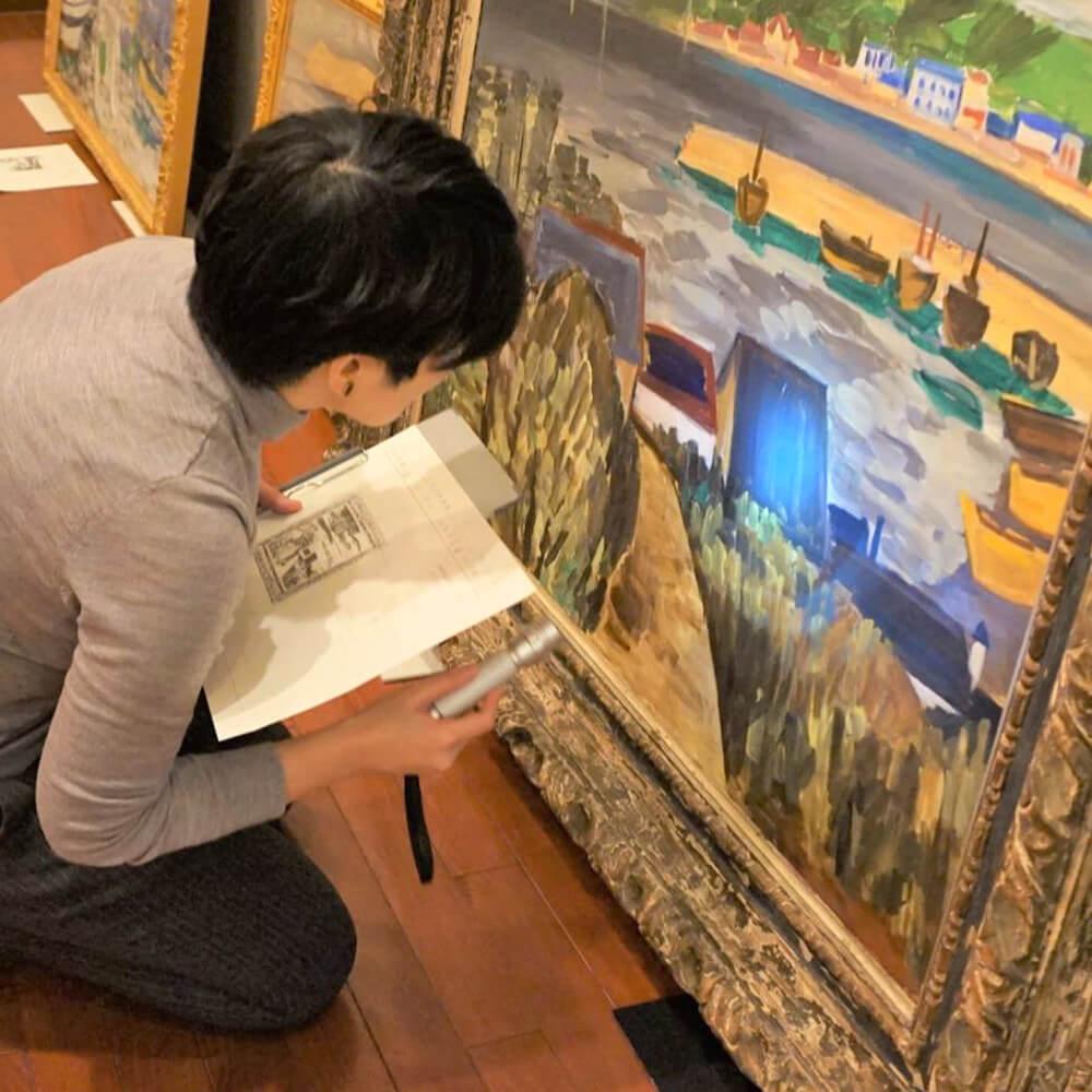 熊本市現代美術館所蔵作品より 被災作品 公開コンディションチェック展〔第二回〕
